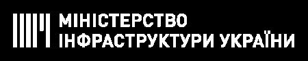 МИН ИНФ УК copy